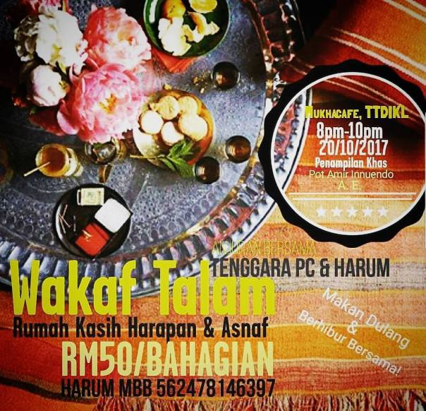 WAKAF TALAM – CHARITY PROJECT BETWEEN HARUM AND TENGGARA PERFORMER CLUB