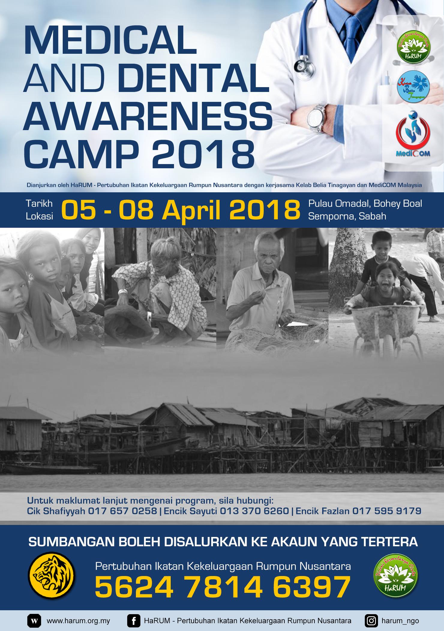 Medical And Dental Awareness Camp 2018