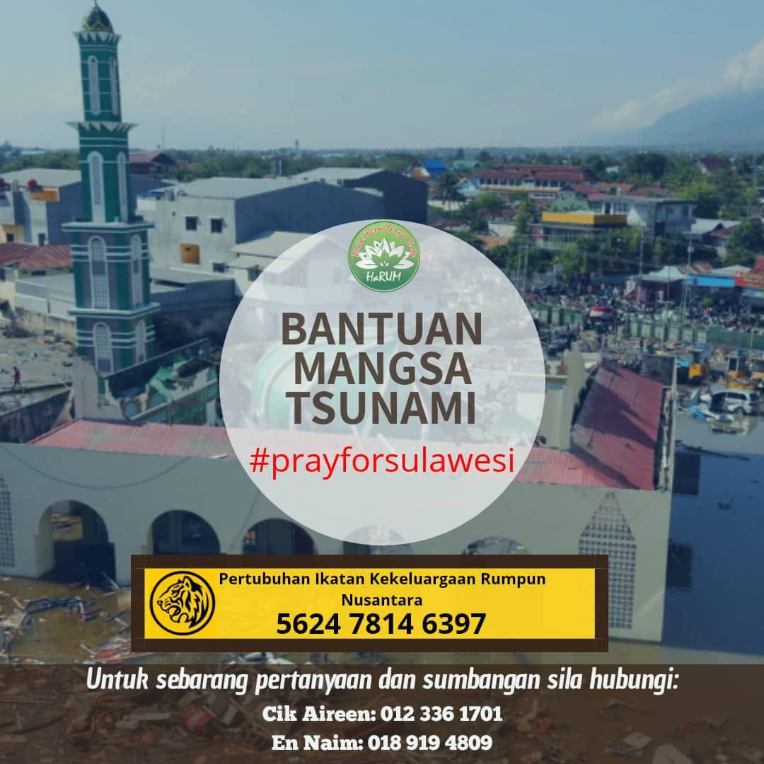 Derma Kilat Untuk Sulawesi
